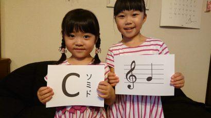 金沢市のピアノ教室|ブリランテピアノ教室