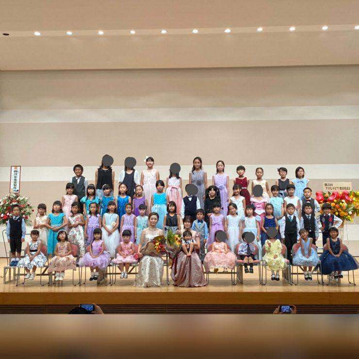 金沢市のピアノ教室 |ブリランテピアノ教室