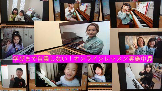 ブリランテピアノ教室 | 金沢市・野々市市のピアノ教室 | 押野教室、新神田教室、米泉教室