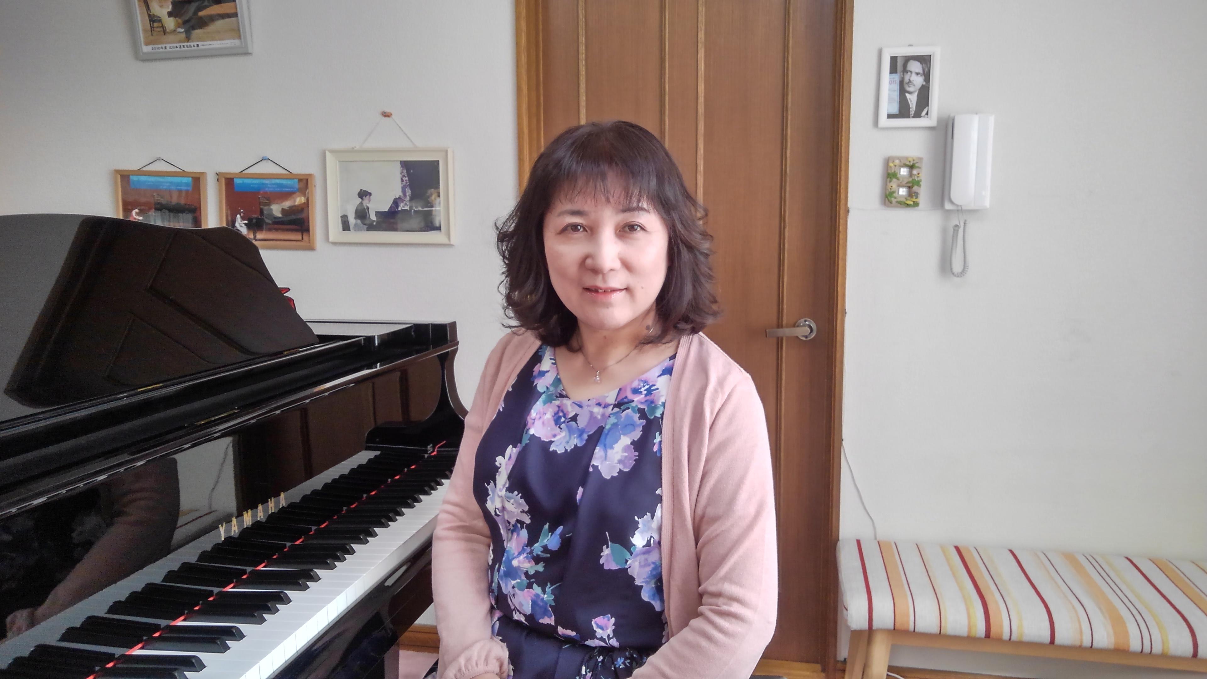 北見市のピアノ教室 横畠桂子ピアノ教室