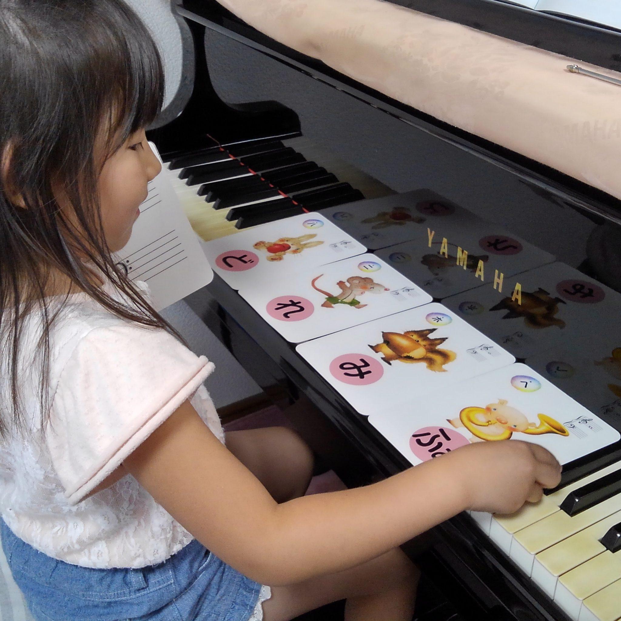 北見市のピアノ教室|横畠桂子ピアノ教室