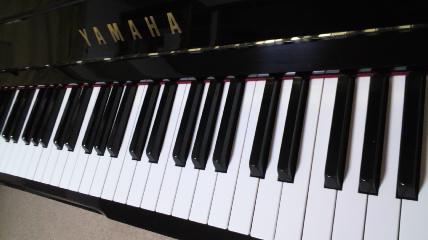 佐藤ピアノ・エレクトーン教室 | 茅ヶ崎市今宿のピアノ教室・エレクトーン教室
