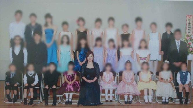 秋田市のピアノ教室|ヴィヴァーチェピアノ教室